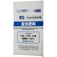 Polypropylene White PP Woven Bags for Packing Chemicals , Rice , Sugar , Wheat 25kg ~ 50kg
