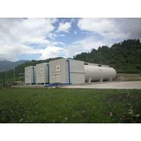 Buy cheap High Automation Sewage Treatment Equipment Plant For Domestic Wastewater from wholesalers