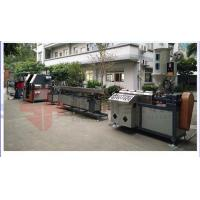 Buy cheap Wear-resisting Tube Extrusion Line Automatic TPU Twisted 20*1.5*1.8 m from wholesalers