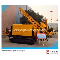 Buy cheap CYDX-5 Crawler Hydraulic Drilling Rig from wholesalers