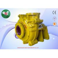Buy cheap Industrial Horizontal Centrifugal Slurry Pump 12 Inch 5 Closed Vans For Gold Mining from wholesalers
