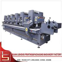 Buy cheap Computerized Flexo Rotary Label Printing Machine for logo , 6 Color from wholesalers
