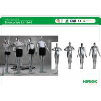 Buy cheap Full Body Male Dress Form Mannequins Standing For Sport Clothes from wholesalers
