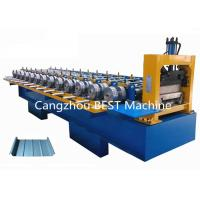Buy cheap Standing Seam Boltless Roof Panel Roll Forming Machine Hydraulic Cutting Type from wholesalers