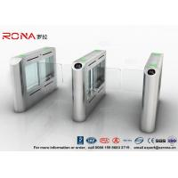 Buy cheap Waterproof Stainless Swing Gate Turnstile , Acrylic Swing Arm Barriers Electric product