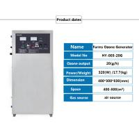Buy cheap 30gr/h water purification ozone generator for aquarium water treatment from wholesalers