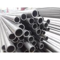 Buy cheap Alloy Steel Mechanical Seamless Stainless Steel Tubing ASME SA519 4340 from wholesalers