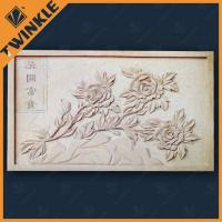 Buy cheap Marble Classic Stone Relief Carving Sculpture For Home Decoration from wholesalers