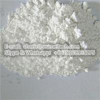 Buy cheap Cetilistat Xinli orlistat Pharmaceutical Raw Materials CAS 282526-98-1 fat loss powder from wholesalers