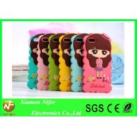 Buy cheap Colorful Rubber Customize Cell Phone Cases for iPhone Unique Design Cute and Lovely from wholesalers
