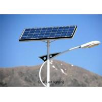 Buy cheap Anti Corrosion LED Lights Solar Power Systems / Automatic Street Light Using Solar Panel product