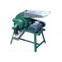 Buy cheap High Efficiency Coconut Shell , Peanut Shell Wood Hammer Mill With CE Approved from wholesalers