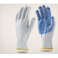 Buy cheap Economic style PVC Dotted work gloves in bulk from wholesalers
