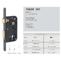 Buy cheap American Mortise Lockcase (70X50-107) product