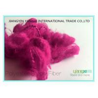 Buy cheap Fuxia Red Micro Denier Color Polyester Fiber For Non Woven Fabrics / Carpets from wholesalers