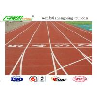 Buy cheap Imperious Self-Knot Pattern Rubber Running Track Flooring For 400m Standard Stadium Floor IAAF from wholesalers