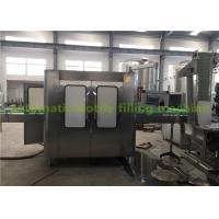 Buy cheap 250 - 1000ml Glass Bottle Drink Hot Filling Plant / Fruit Juice Processing Line product