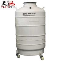 Buy cheap TIANCHI liquid nitrogen storage tank 100L in Norway from wholesalers