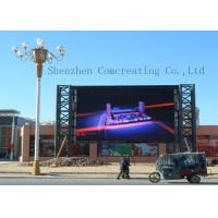 Buy cheap Front Large Static fix LED display graphic 4096 pixels 2 years Warranty from wholesalers
