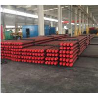 Buy cheap 2-7/8-6-5/8 Heavy weight drill pipe from wholesalers