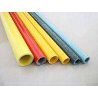 Buy cheap FRP tubes from wholesalers
