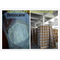 China CAS 94-09-7 Benzocain Local Anesthetic Powder White Crystalline For Pain Reliever on sale