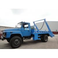 Buy cheap Dongfeng 140 long nose 6cbm swing arm garbage carrier,  best price yuchai 140hp skid loader garbage truck for sale from wholesalers