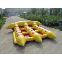 Buy cheap Fire resistance Inflatable Water Games fishing boats Yellow from wholesalers