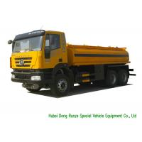 Buy cheap IVECO Chassis Liquid Tank Truck For Gasoline / Petrol / Diesel Delivery 22000L from wholesalers