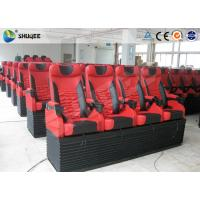 Buy cheap Mobile 5D Cinema Simulator With 3DOF Motion Chair With 4 Seats Per Set product