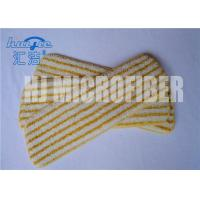 Buy cheap Microfiber Mop Heads For Floor Using Home Essential product