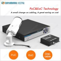 Buy cheap Power over coaxial cable, Ethernet over coaxial cable Video Surveillance System from wholesalers