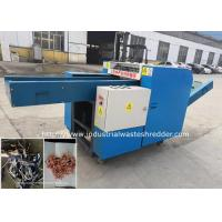 Buy cheap Trademark Materials Rag Cutting Machine Tag Label Fabric Cloth Crusher Power Saving from wholesalers