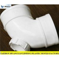 China Pipe fitting mould-plastic tube mold-pe pipe fitting mould-pipe connector-pvc pipe moulds/molds CN on sale