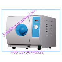 Buy cheap N Class Beauty Steam Autoclave from wholesalers