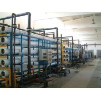 Buy cheap Well Tap Borehole Reverse Osmosis Water Filter System Ro Water Filter System Water Treatment Equipment Machine Price from wholesalers