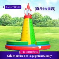 Buy cheap six diameters exciting PVC inflatable climbing wall, rock climbing wall,inflatable slide,inflatable castle from wholesalers