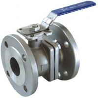Buy cheap DIN flange ball valve manufacturer from wholesalers