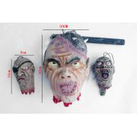 Buy cheap head rubber latex masks with vivid blood product