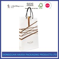 Buy cheap Gold Hot Stamping Kraft Paper Bags , Paper Gift Bags With Handles HEIDEL from wholesalers