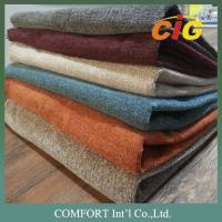 Buy cheap Tear Resistant Jacquard Flocking Sofa Upholstery Fabric , furniture upholstery fabric product