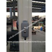 Buy cheap Qualit 2 ,3,5KN 10KN Geotextile elongation testing machine price from wholesalers