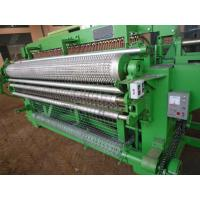 Buy cheap Fully Automatic Welded Mesh Machine from wholesalers