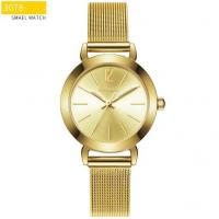 Buy cheap Smael Fashion Simple Ladies Titanium Alloy Band Waterproof 30m Quartz Writs Watches  3078 from wholesalers