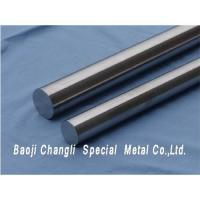 Buy cheap Gr5 medical titanium bar from wholesalers