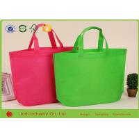 Buy cheap Fashion Cotton Canvas Shopping Bags , Promotional Non Woven Carry Bags from wholesalers
