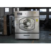 Buy cheap Stainless Steel 304 Commercial Washing Machine And Dryer Large Capacity 100kg from wholesalers
