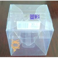 Buy cheap Packaging Box Electronic Box small plastic box from wholesalers