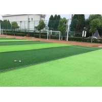 Buy cheap Artificial Plant Green Carpet Fake Turf Grass For Playground from wholesalers