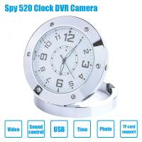 Buy cheap Wholesales New HD Hidden Spy Alarm Clock Video Camera DVR Motion Detector Camcorder Recorde Made In China Factory from wholesalers